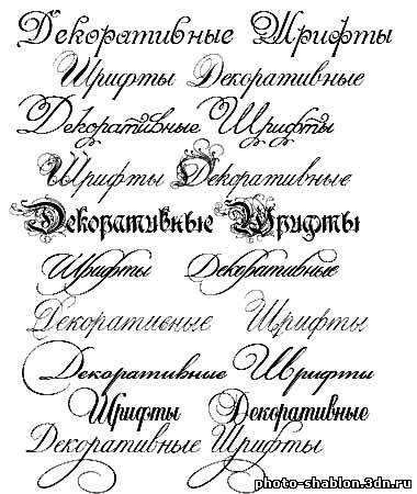 Коллекция русских дизайнерских