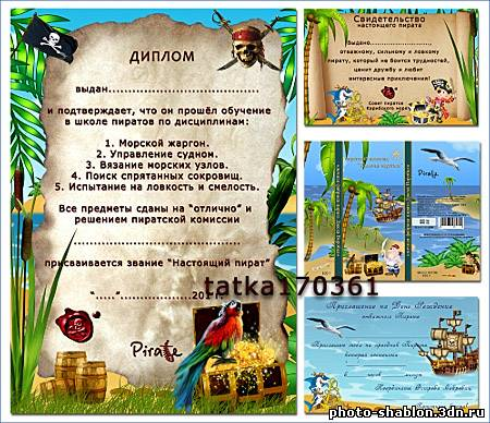dvd видео на финском языке пиратские dvd: